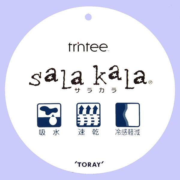 【ヴィーダ】 ユイ  (YUI) キャミソール レオタード 紫+花柄 for Girl