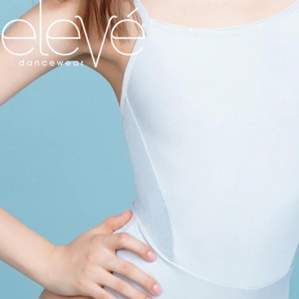【eleve】 Alana Powder Blue Velvet レオタード