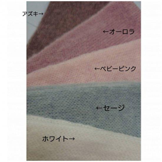 【ドナプリマ】 ふわふわ ショール
