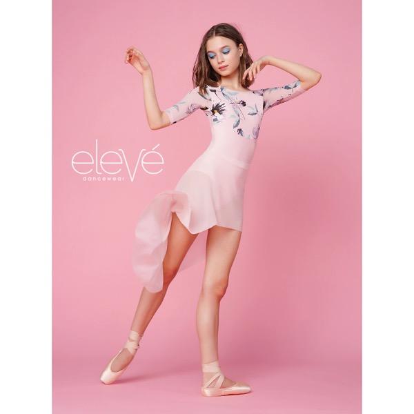 【eleve】 Peacock Skirt Powder Pink Mesh スカート