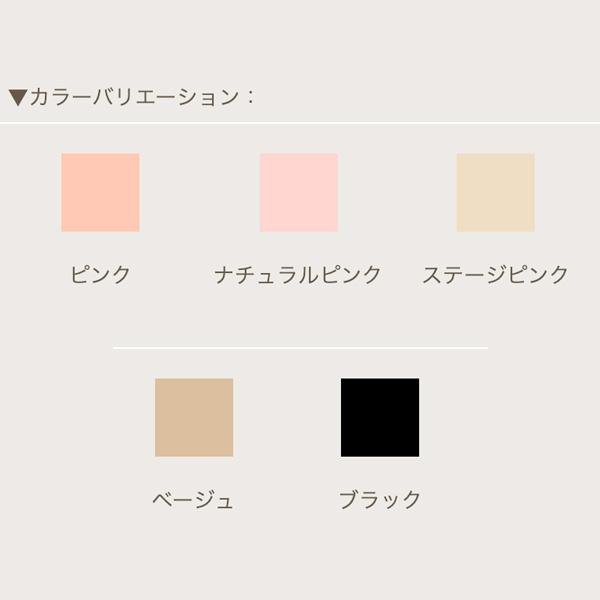 【シルビア】ニューシルキータイツ フーター(大人用)
