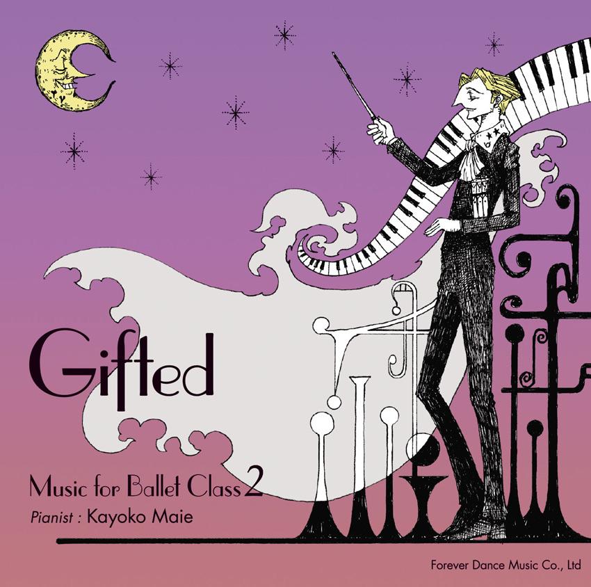 【レッスン用CD】 真家香代子 Kayoko Maie ピアノ演奏 Gifted Music for Ballet Class 2
