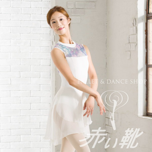 【ボンジュバレリーナ】A3型 巻スカート ジョーゼット