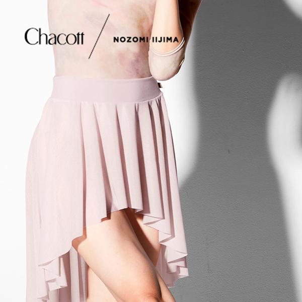 【チャコット】×【NOZOMI IIJIMA】スカート 3906