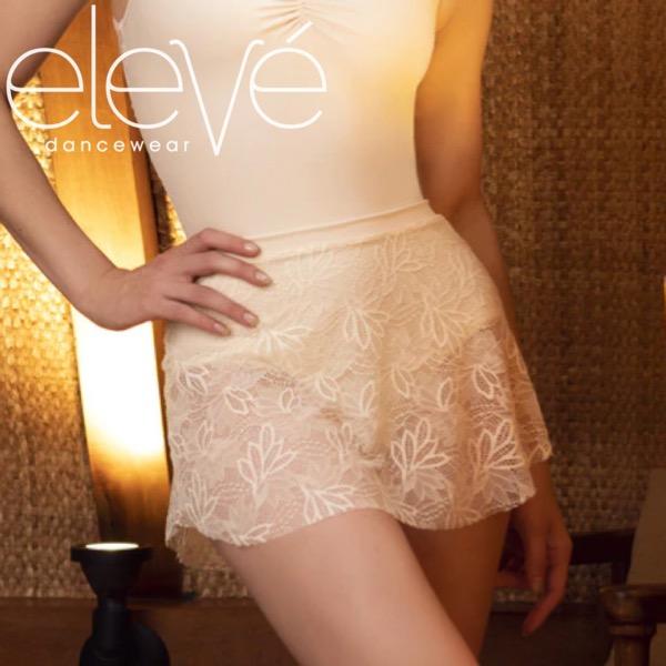 【eleve】Tulip Skirt Lotus Lace スカート