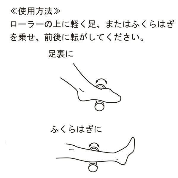 【チャコット】 ウッドローラーミニ 0001