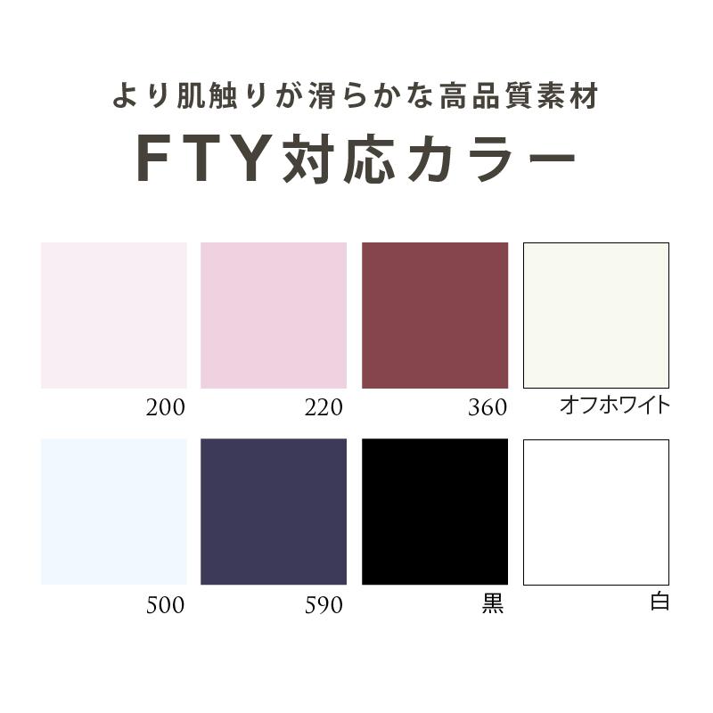 【バレリーナ】ノースリーブ レオタード 子供用 在庫限り!