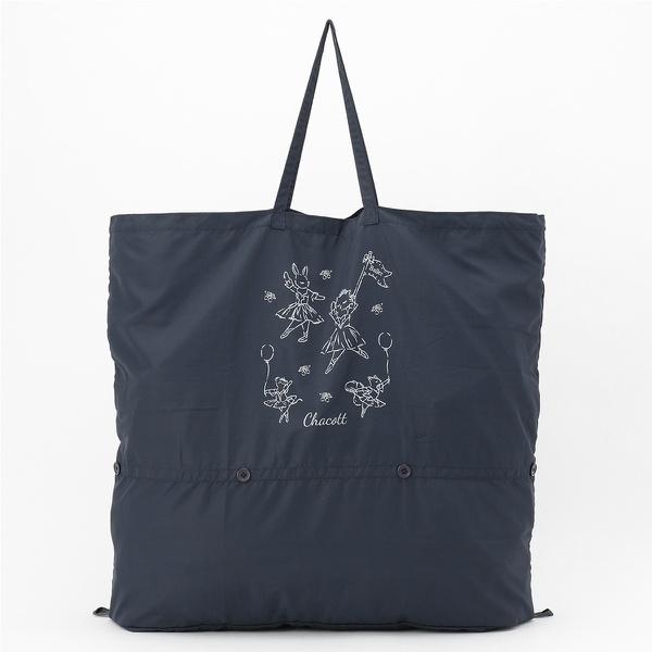 【チャコット】 アニマル2WAY 衣裳バッグ 0054
