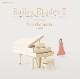 【レッスン用CD】 稲葉智子 バレエ・レッスンCD BALLET ETUDES 2