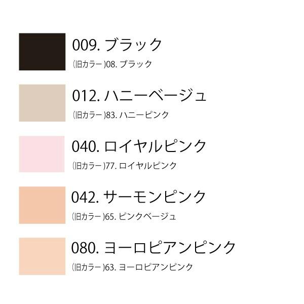 【チャコット】 ジュニア プロタイツ(フーター) (105サイズ&120サイズ)