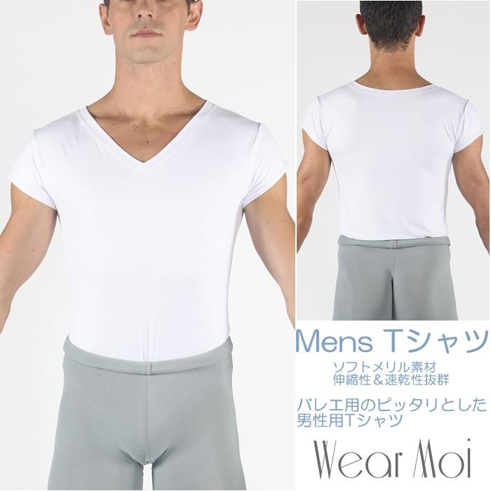 【ウェアモア】Mens HAXO アクソ メンズ バレエTシャツ 男性用