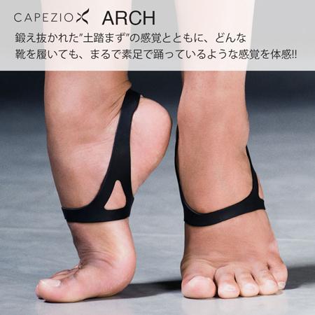 【カペジオ】ARCH アーチ シリコンバンド