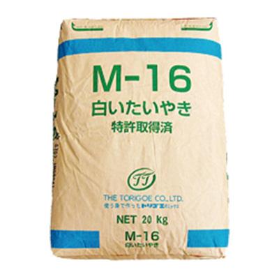 白いたいやきミックス粉M-16
