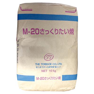 さっくりたい焼きミックス粉M-20(薄皮たい焼き向け)