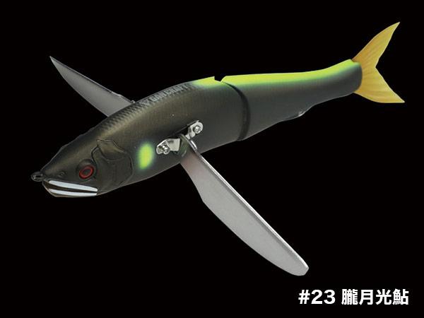 ガンクラフト ジョイクローラー 178F