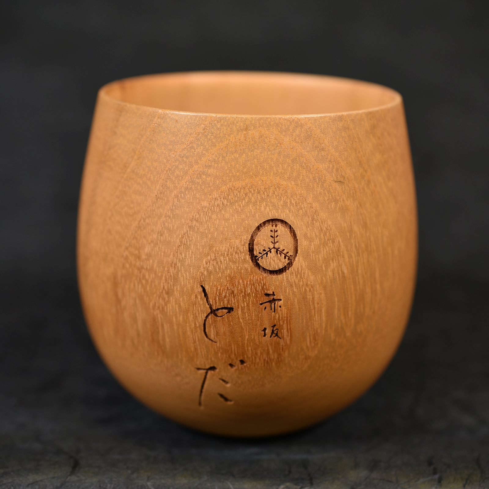 赤坂とだ オリジナル木製タンブラー