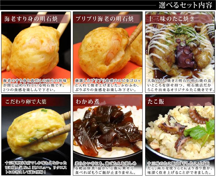 選べる8皿セット