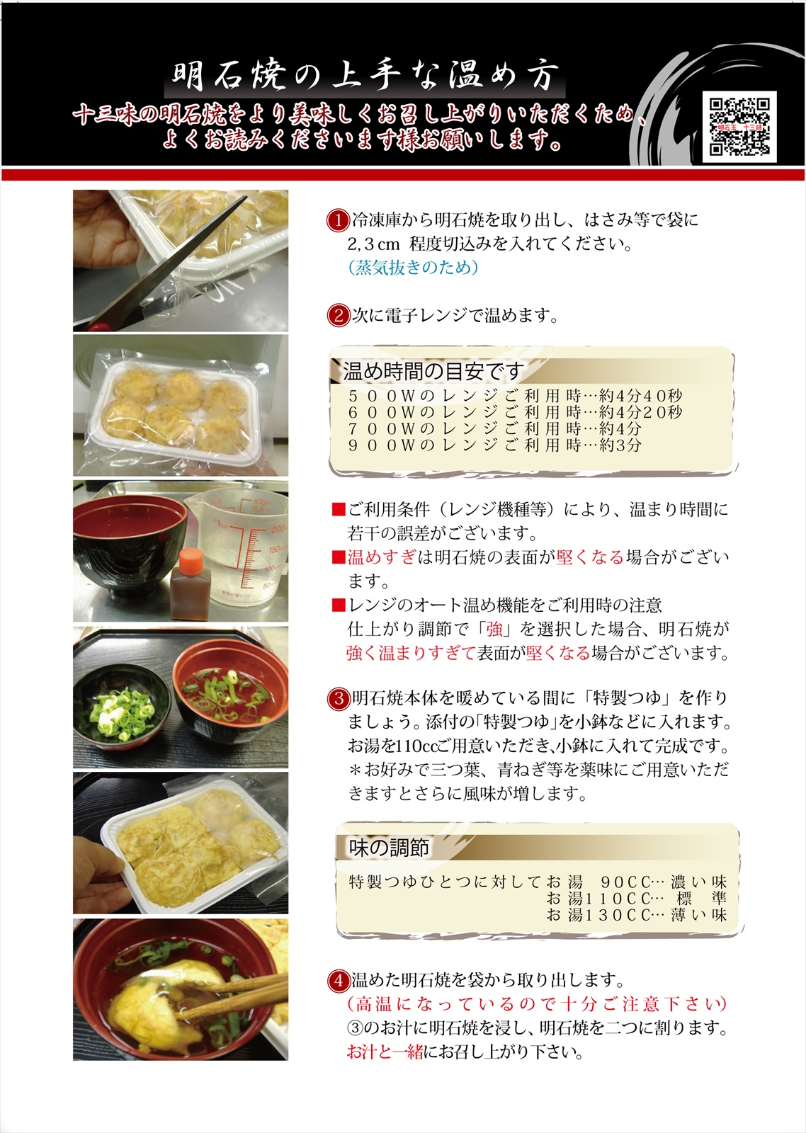 選べる4皿セット