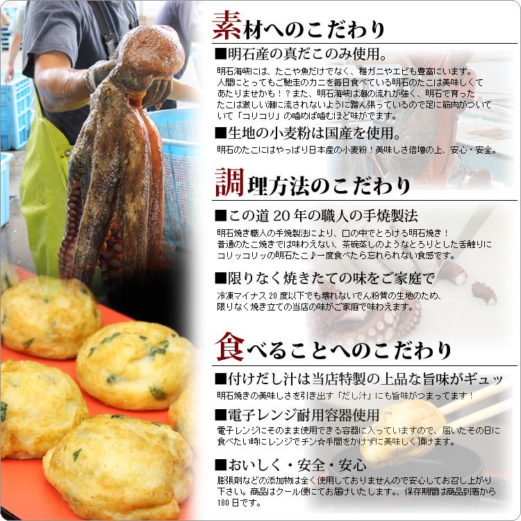 【送料無料】大葉の明石玉 12皿ビッグセット