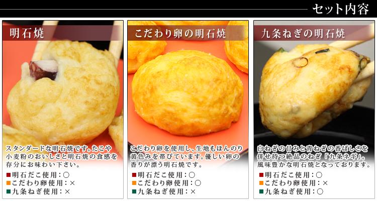 【送料無料】三色の明石玉 4セット