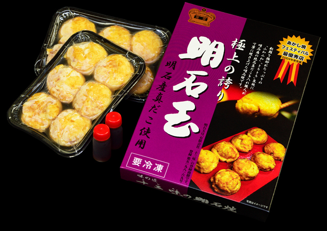 化粧箱入 ギフト用十三味の明石玉 (明石焼6玉×2皿)×1箱