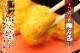 化粧箱入 こだわり卵の明石玉 (明石焼6玉×2皿)×1箱