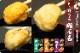 化粧箱入 ギフト用三色の明石玉 (明石焼6玉×2皿)×各1箱