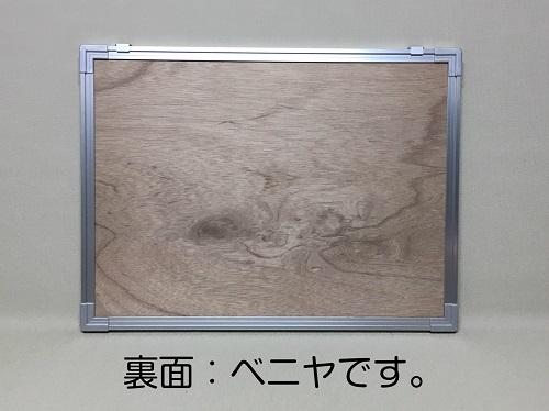 壁掛け式屋内掲示板(押しピンタイプ) ライトグレー色 / タテ90cm x ヨコ60cm x 厚み2.5cm/重さ約3.8kg