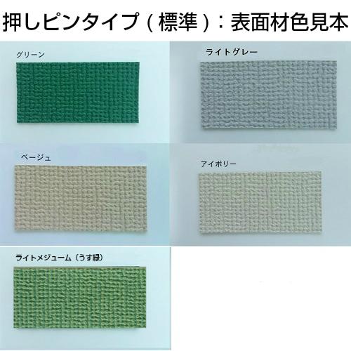 簡易型屋外掲示板 壁付け型/ 外寸:タテ1200mm×ヨコ1500mm (屋根部除く)