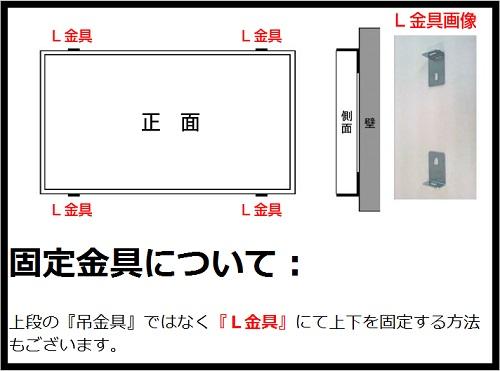 壁掛け式屋内掲示板(押しピンタイプ) アイボリー色 / タテ90cm x ヨコ60cm x 厚み2.5cm/重さ約3.8kg