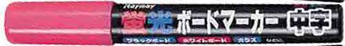 蛍光ボードマーカー(ヒ゜ンク)・中字(丸芯 2.0mm幅)