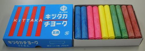 カラーチョーク(青・赤・黄・緑・茶)20本入り(5色x4本)