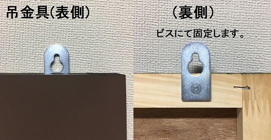 チョークボード(木製)黒色/ (46cm〜60cm) x (61cm〜90cm) x 厚み2.1cm