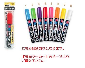マーカーボード(木製) 黒色/ (61cm〜90cm) x (61cm〜90cm) x 厚み2.4cm
