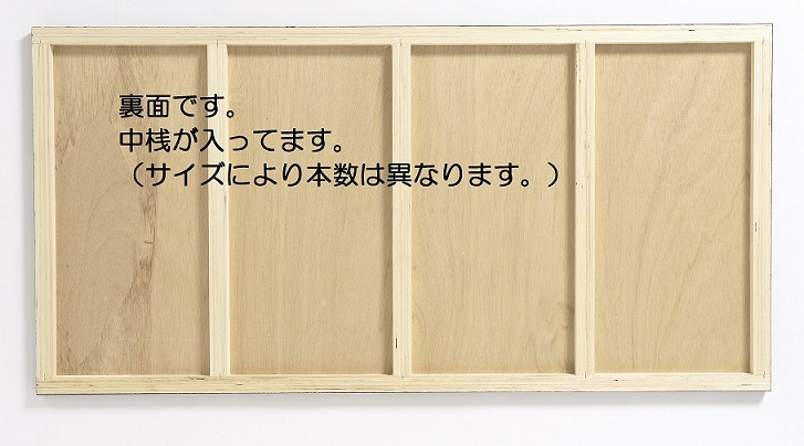 マーカーボード(木製) 緑色 / 60cm x 120cm x 厚み2.4cm  重さ約3kg