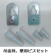 マーカーボード(木製) 緑色/ (46cm〜60cm) x (46cm〜60cm) x 厚み2.1cm