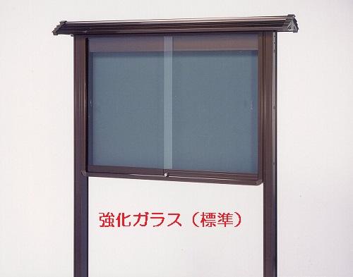 ケース外寸:タテ930mm×ヨコ1230mm×厚み110mm/和風屋根付き屋外掲示板 自立型  /重量:約50kg