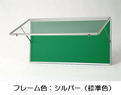 アルミハネ上げ式ポスターケース 壁付け型  / 外寸:タテ1230mm×ヨコ1830mm×厚み70mm/重量:約35kg