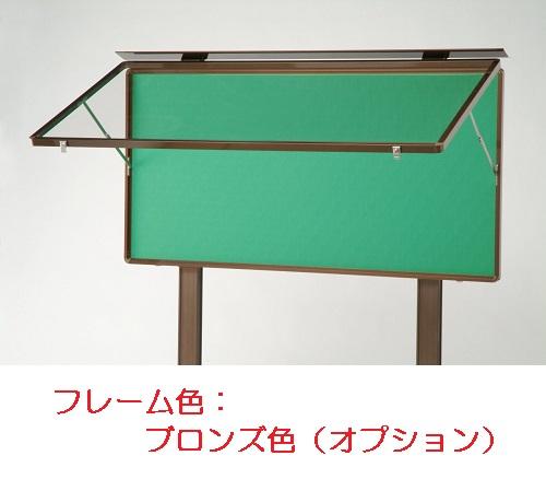 アルミハネ上げ式ポスターケース 自立型  / 外寸:タテ930mm×ヨコ930mm×厚み70mm/重量:約25.5kg