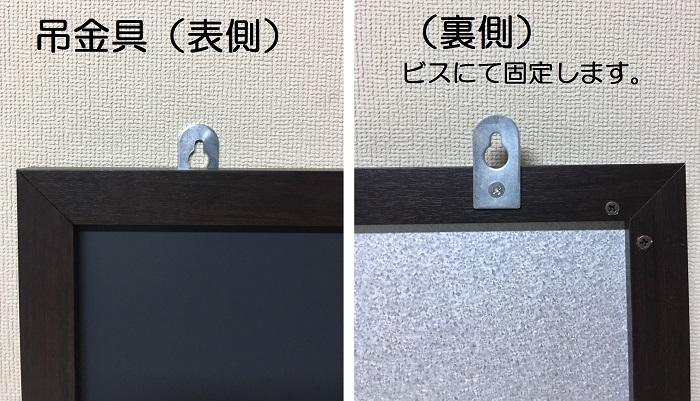 チョークボード(スチール製) 黒色(木目調枠付き) / (46cm〜60cm) x (46cm〜60cm) x 厚み2cm