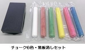 チョークボード(スチール製) 緑色(木目調枠付き)/ (30cm〜45cm) x (46cm〜60cm) x 厚み2cm