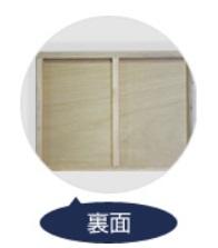 チョークボード(木製)緑色/30cm x 45cm x 厚み2cm  重さ約0.6kg