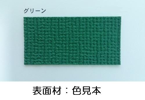 壁掛け式屋内掲示板(押しピンタイプ) グリーン色 / タテ120cm x ヨコ90cm x 厚み2.5cm/重さ約7.6kg
