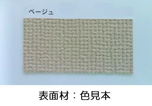 壁掛け式屋内掲示板(押しピンタイプ) ベージュ色 / タテ90cm x ヨコ90cm x 厚み2.5cm/重さ約5.7kg