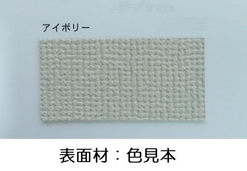 壁掛け式屋内掲示板(押しピンタイプ) アイボリー色 / タテ60cm x ヨコ90cm x 厚み2.5cm/重さ約3.8kg