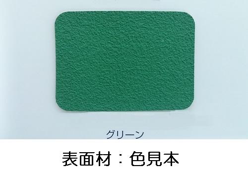 ピン・マグネット兼用掲示板 グリーン色 / タテ90cm x ヨコ90cm x 厚み2.5cm/重さ約7.5kg