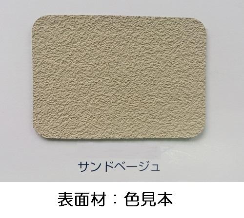 ピン・マグネット兼用掲示板 サンドベージュ色 / タテ90cm x ヨコ180cm x 厚み2.5cm/重さ約15kg