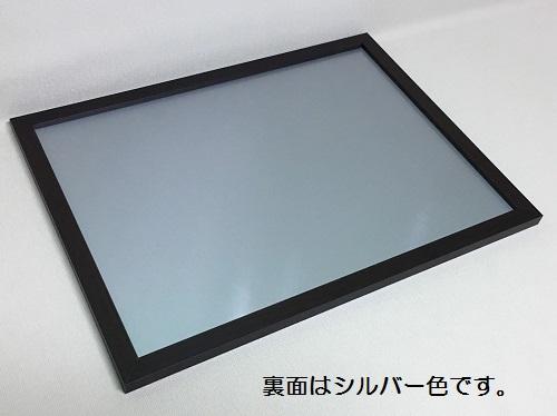チョークボード(スチール製) 黒色(木目調枠付き) / (61cm〜90cm) x (91cm〜120cm) x 厚み2cm