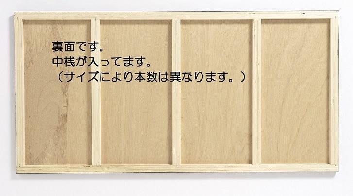 マーカーボード(木製) 赤色 / 45cm x 60cm x 厚み2cm  重さ約1kg