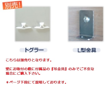 壁掛け式スチール製(無地)/ タテ90cm x ヨコ180cm x 厚み1.5cm(粉受け奥行き6.5cm)  重さ約14kg